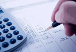 Receita inicia operação para a autorregulamentação do Imposto de Renda de sete-lagoanos