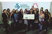 Escola estadual recebe prêmio da ACMinas