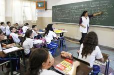 Capim Branco abre processo seletivo para contratação de professor da educação básica
