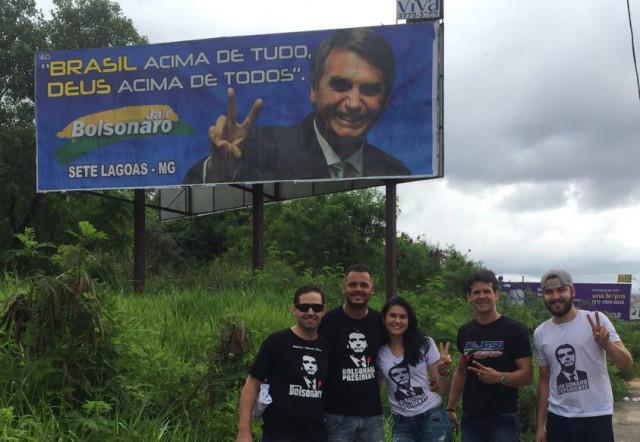 Adrielle Figueiredo Lopes